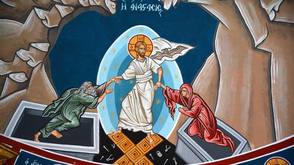 Der Auferstandene zieht Adam und Eva aus dem Totenreich in den Bereich des Lebens. Fresko